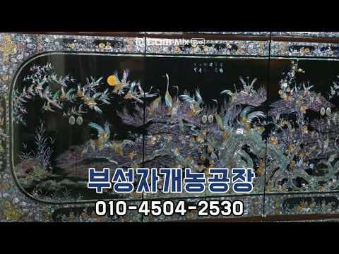 DCM_20210301093613umx.jpg